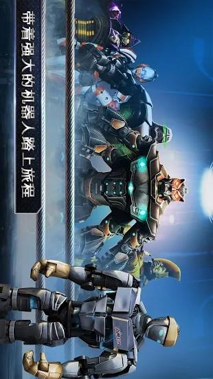 铁甲钢拳游戏截图