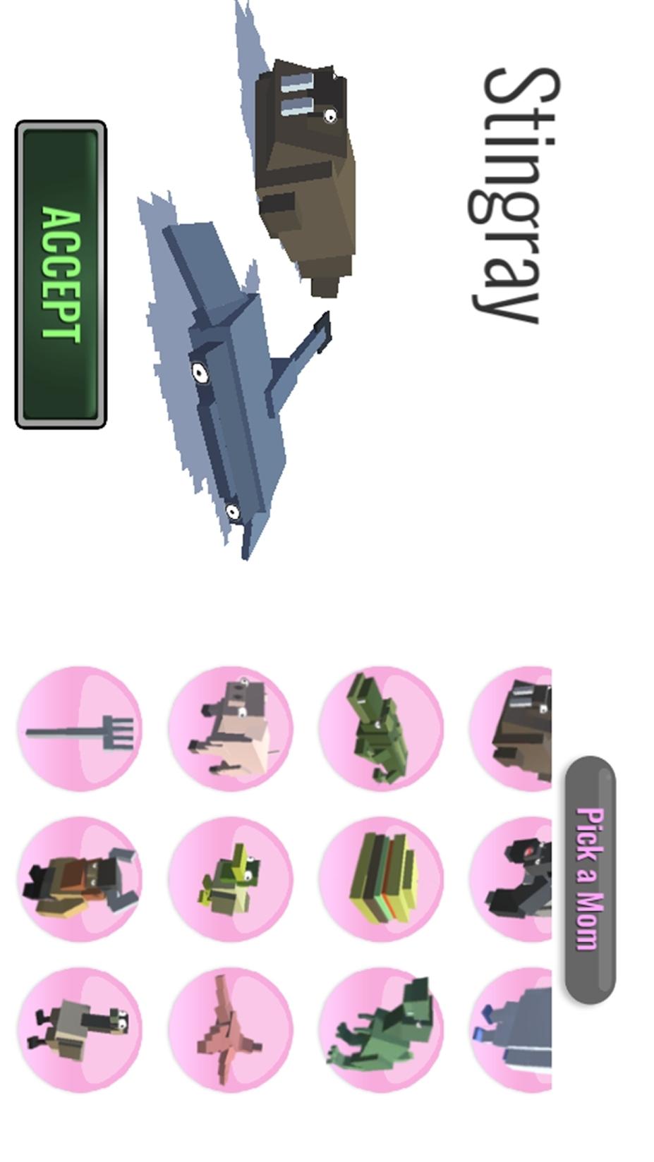 动物融合模拟器游戏截图