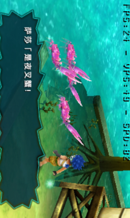 重装机兵4(天启提供)游戏截图
