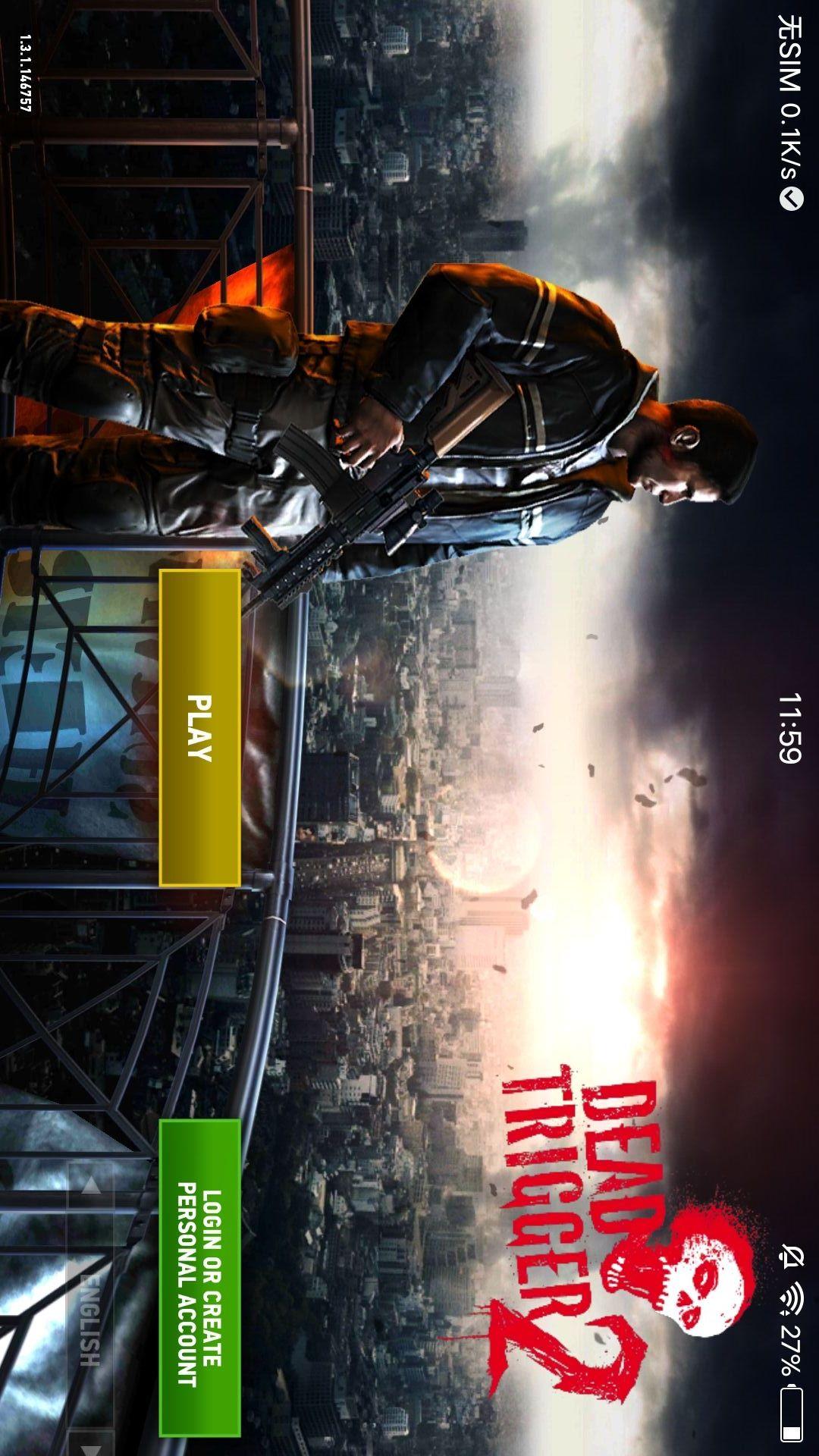 死亡扳机2(货币版)游戏截图