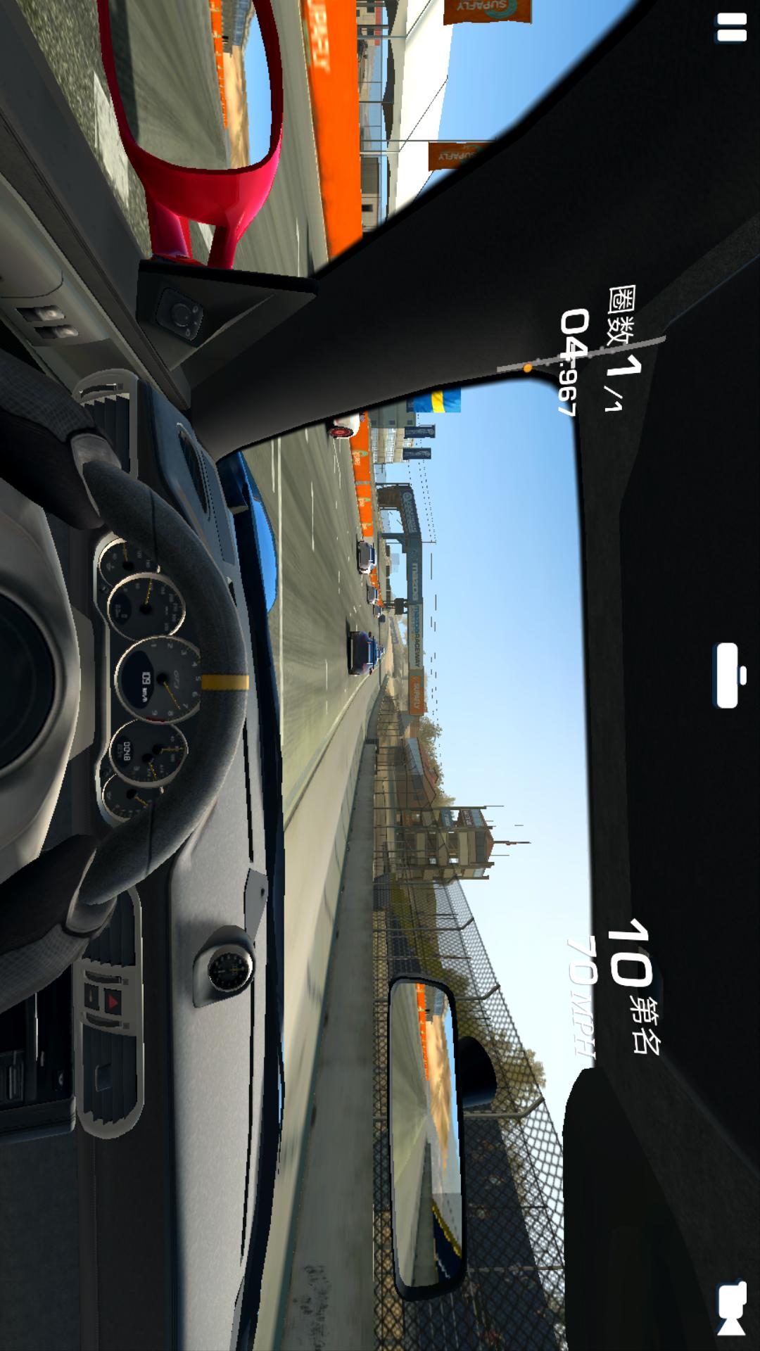 真实赛车3(存档版)游戏截图