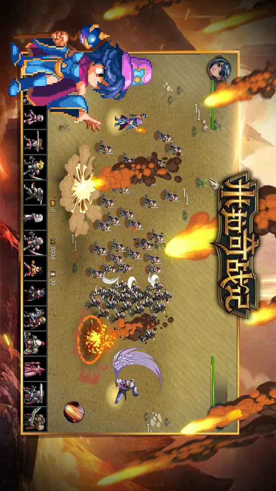 米拉奇战记国际版游戏截图