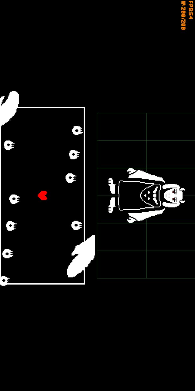 Sans传说之下:BOOS之战游戏截图