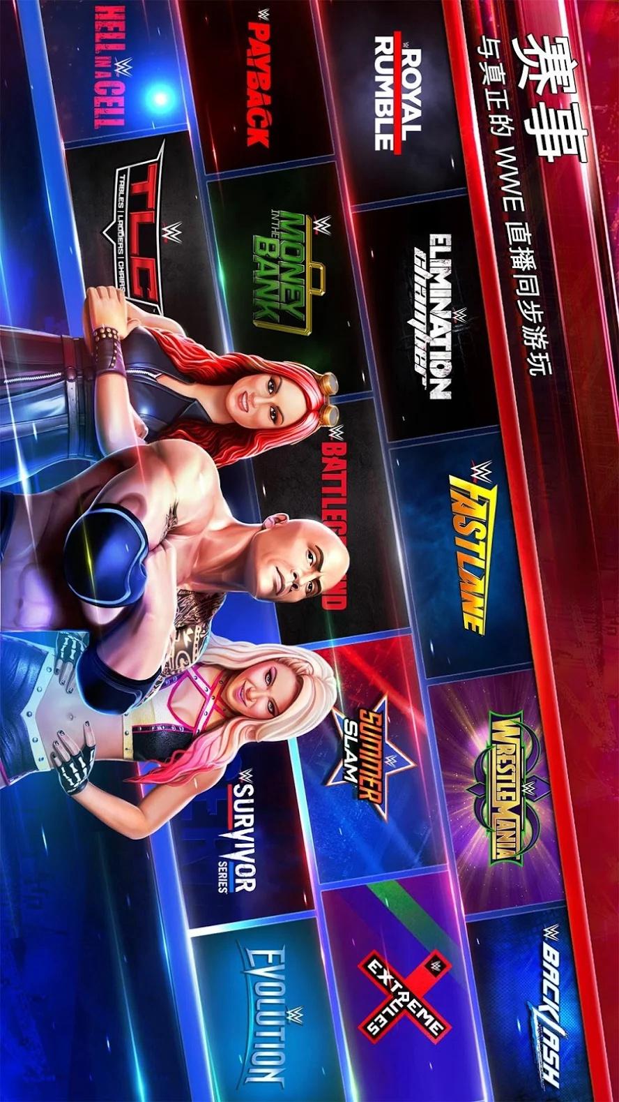 美国职业摔跤游戏截图