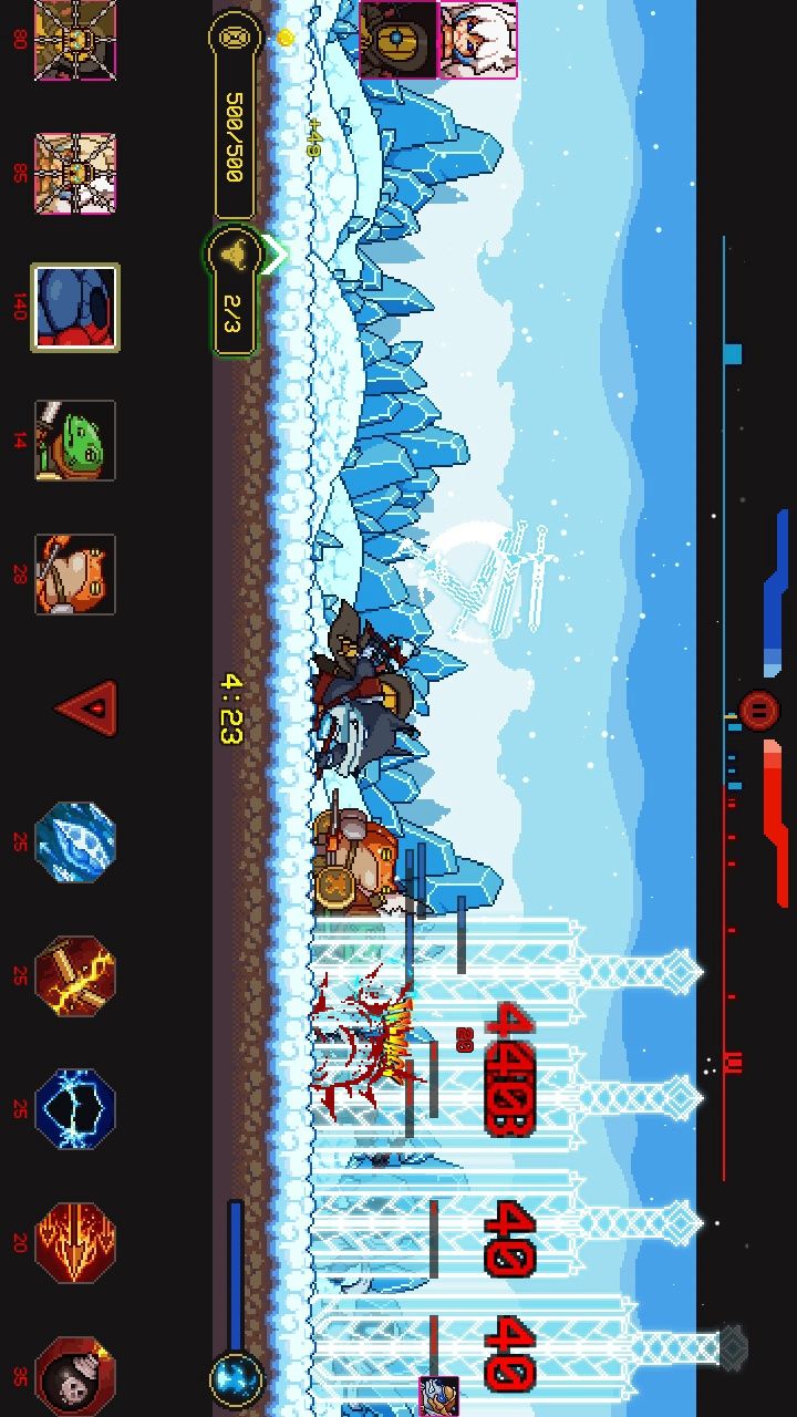 怪兽之战破解版游戏截图