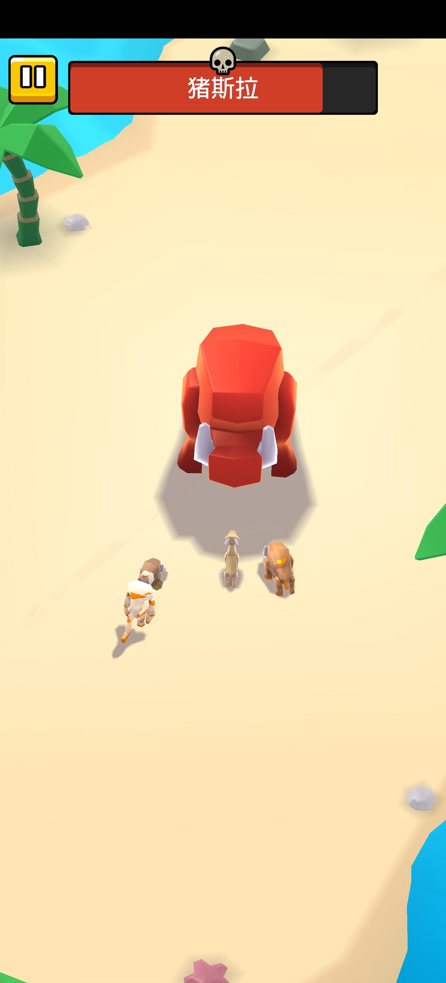 动物战争汉化(手谈汉化)游戏截图