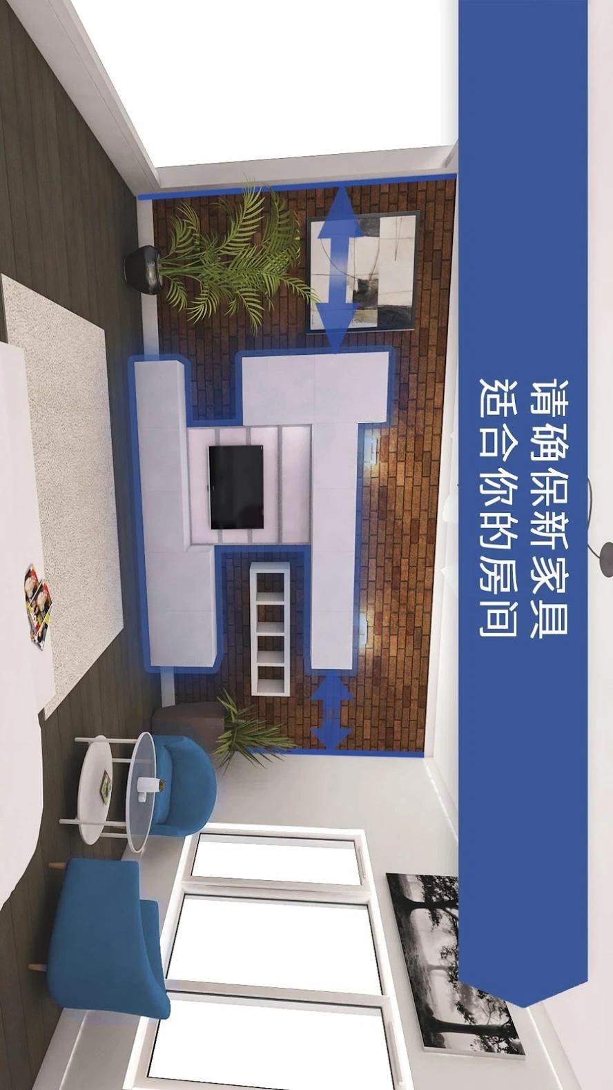 房屋设计师游戏截图