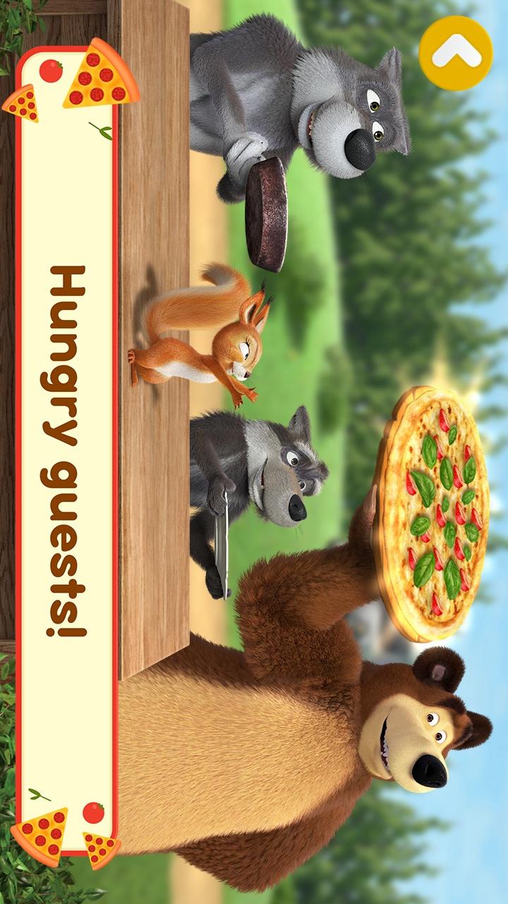 玛莎与熊:披萨店游戏截图