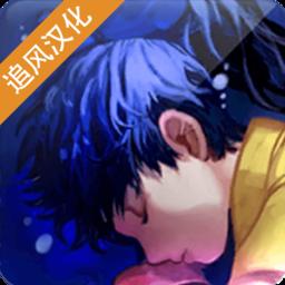 深海少女:爱丽的故事汉化(追风汉化组)图标