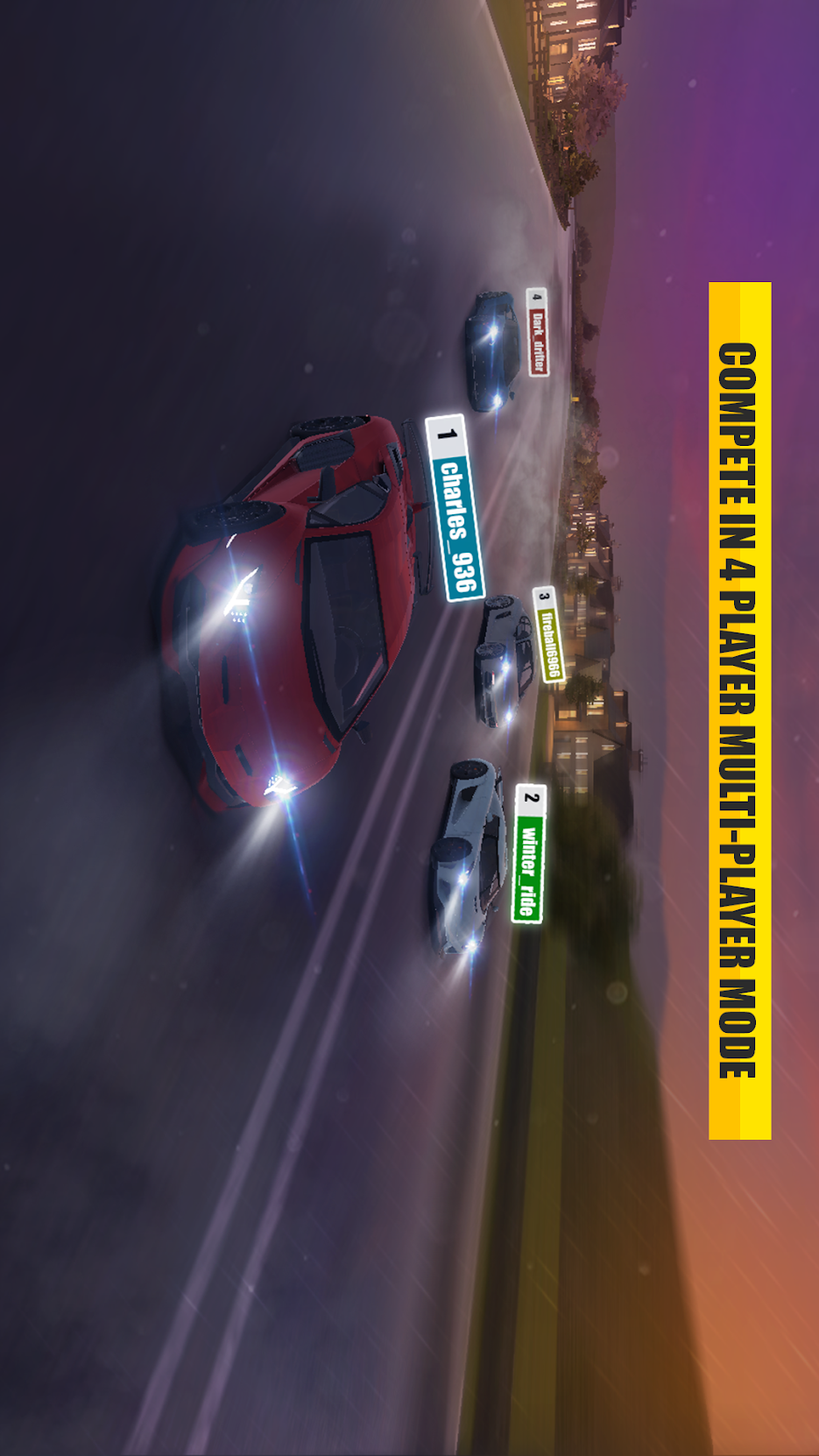 极速街区游戏截图