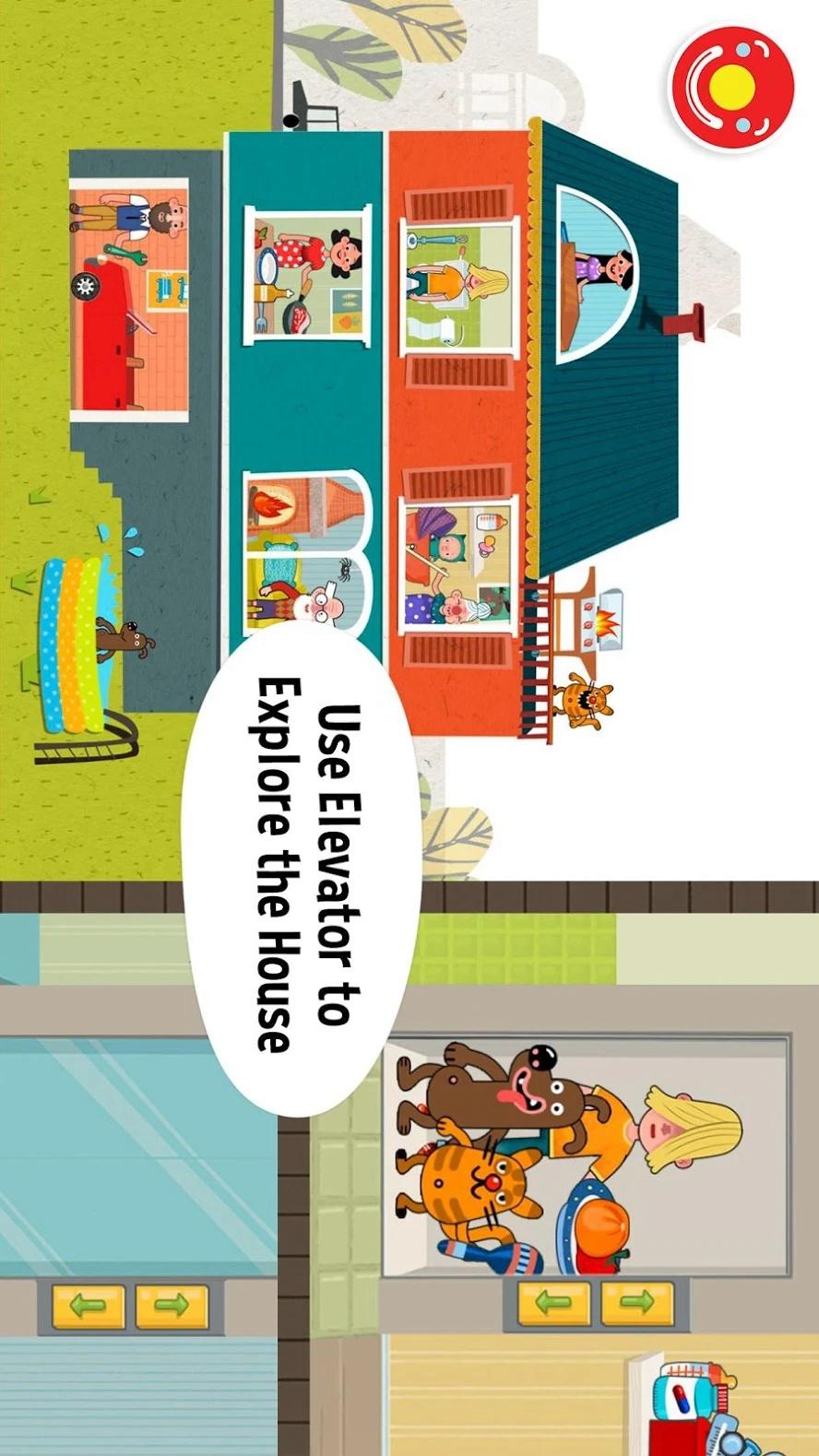 佩皮房屋游戏截图