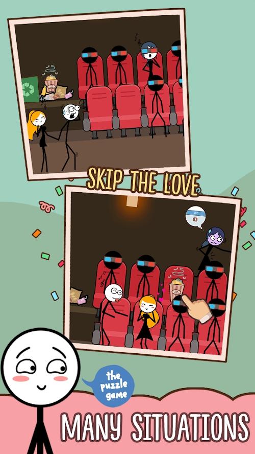 跳跃爱情游戏截图