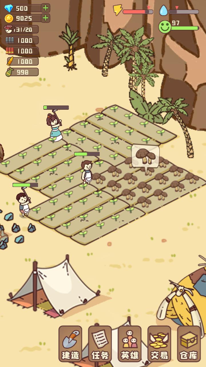 幸存者村庄游戏截图