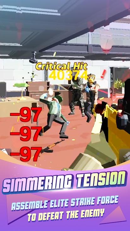 正义的子弹游戏截图