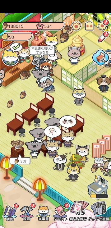 动物病友会游戏截图