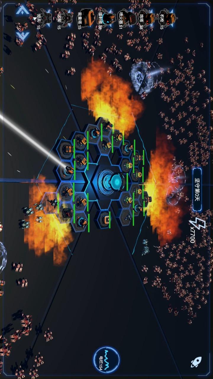 守护要塞游戏截图