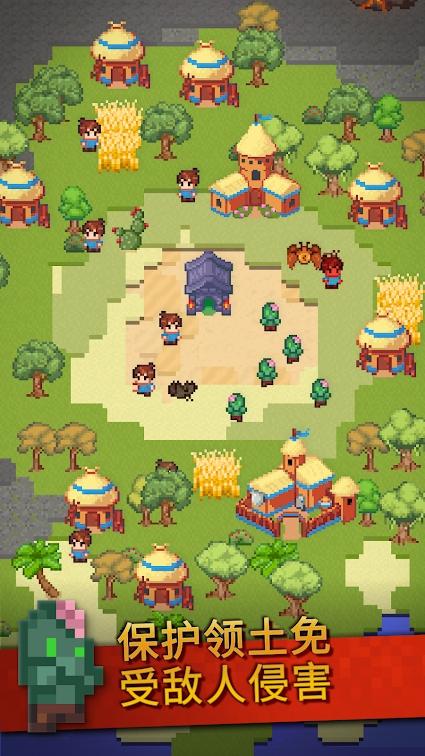 沙盒神模拟器游戏截图