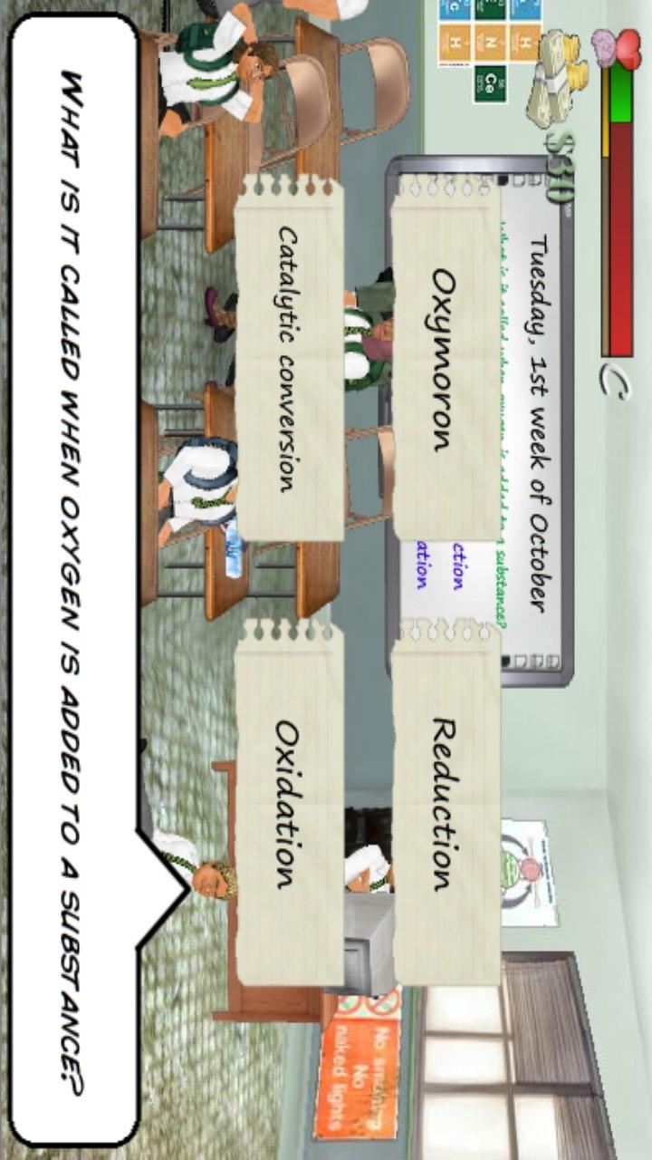 校园时光游戏截图