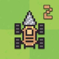 机器人殖民地2图标