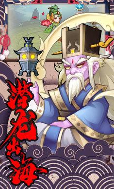 轩辕剑群侠录变态版
