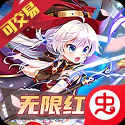 仙灵剑无限变态版(无限红包)