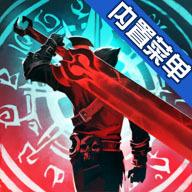 暗影骑士:绝命旅途破解版